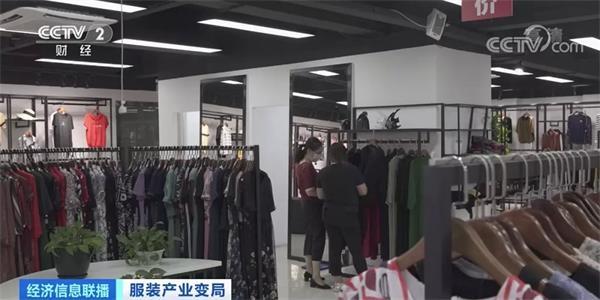 服装市场低迷打折 市场或巨亏近3000亿美元!这场寒冬怎么扛?