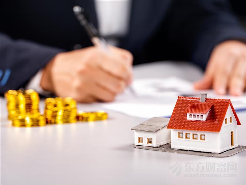 龙湖集团入选《财富》中国500榜 排名71较上年升6个名次 利润降16个百分点