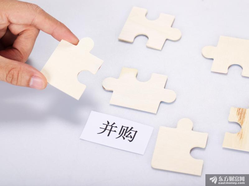 """大股东腾讯预私有化搜狗 料与""""微信搜一搜""""更多协同"""