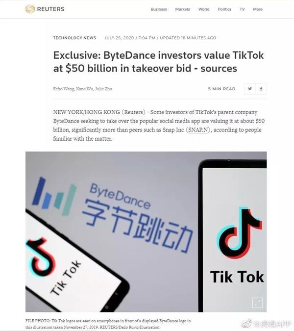 痛心!海外版抖音500亿美元被收购?网友炸了:便宜了外国资本家