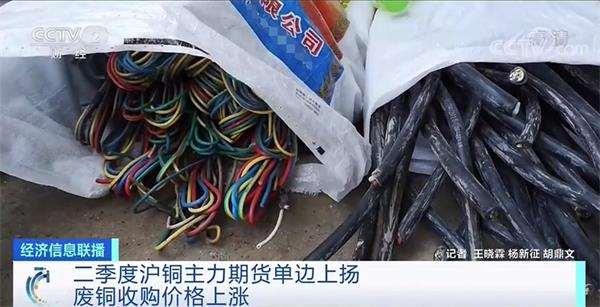 """""""废品""""也疯狂_有的涨至43元一公斤!回收站老板还直呼:根本收不到!"""