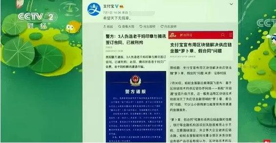 央视记者火线追踪:腾讯告老干妈事件!检察机关为何提前介入? 第10张