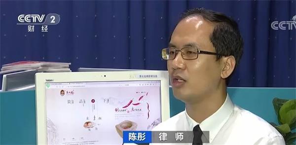 央视记者火线追踪:腾讯告老干妈事件!检察机关为何提前介入? 第7张