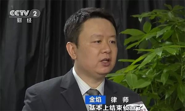央视记者火线追踪:腾讯告老干妈事件!检察机关为何提前介入? 第4张