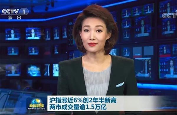 A股登上新闻联播暴涨原因大揭秘!人