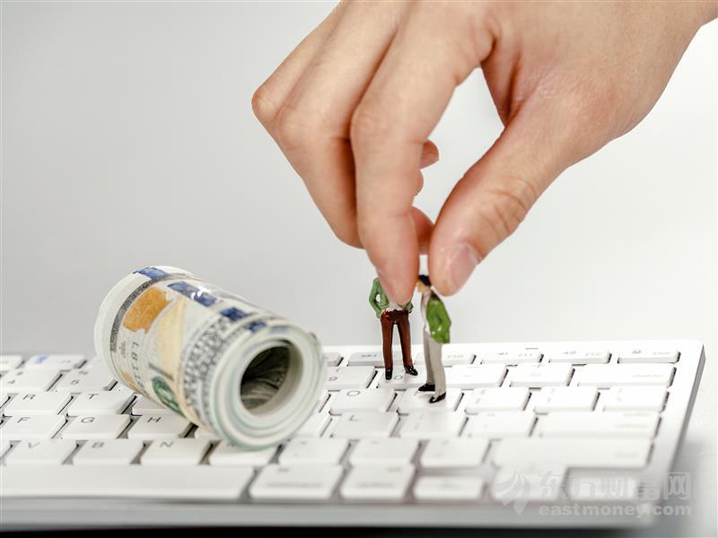 伯克希尔哈撒韦第二季度营业性收入55.13亿美元