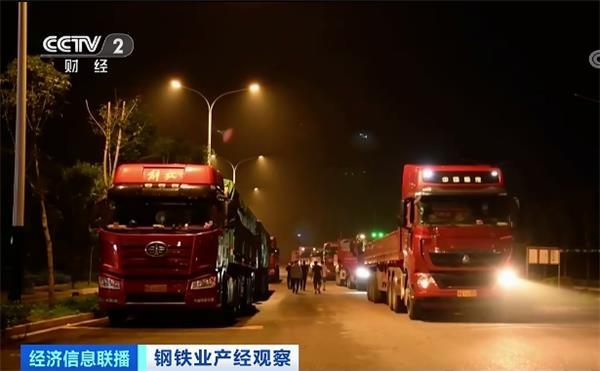 """一吨上涨860元?!几十辆货车深夜排队提货!这个市场最近为啥这么""""钢""""?"""