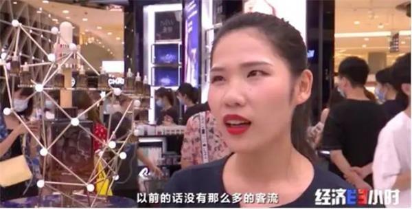 一部手机直降2000元、化妆品打7折!这里一个月狂卖24.9亿