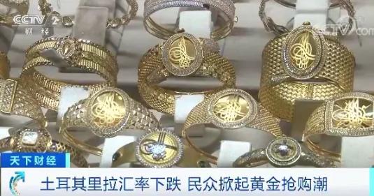 这个国家民众买入超480亿元金条 连巴菲特也青睐黄金了 透露啥信号