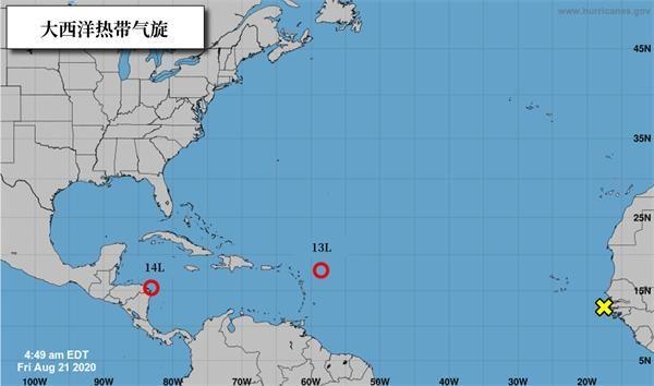 《【万和城平台招商】双风暴下周初或登陆美国!油价恐有波动》