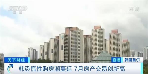 """房价飞涨52% 这个大城市掀起""""恐慌性购房潮""""!大量热钱涌入 危险信号灯亮起"""