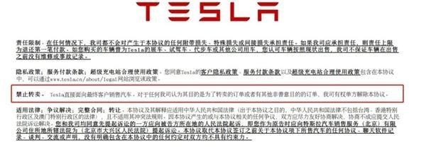 """车市周""""数""""评 通用未来5年向电气化投资200亿美元 25万猎豹车主维保无门"""