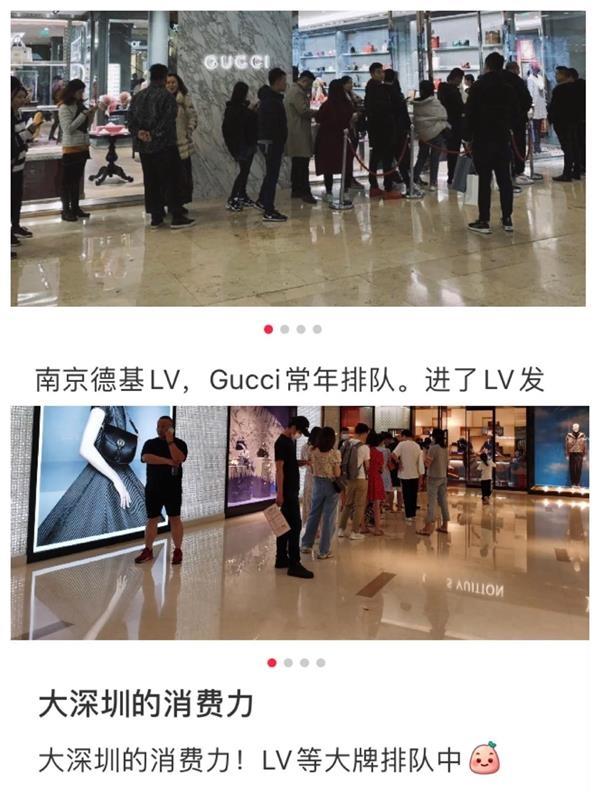 奢侈品涨价预期引发抢购?LV上海单店8月预计能卖1.5亿