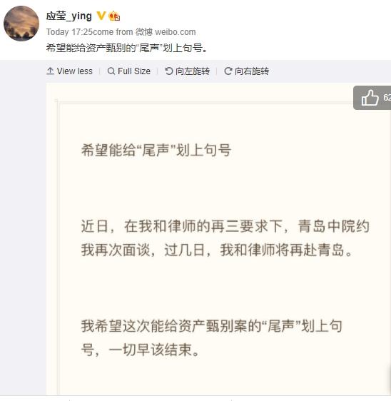 《【迅达在线平台】徐翔百亿财产案进展:其妻称将与法院面谈 望做上市公司实控人》