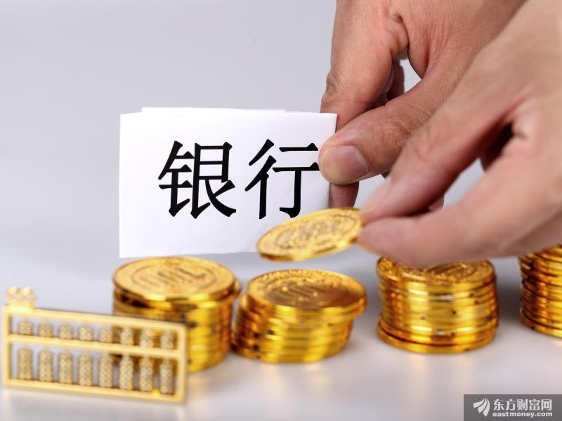 深圳:特区40年 金融能量潮涌