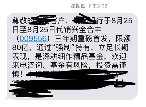 """爆款基金连环炸 又有""""一日售罄"""":狂卖100多亿!"""