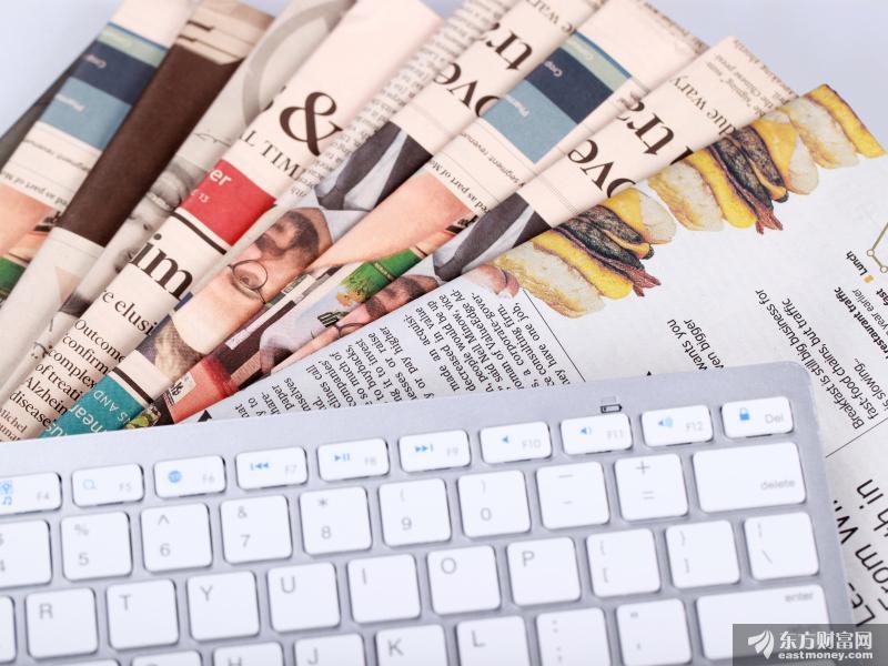 重磅发布!深圳最受尊敬40家上市公司、40位卓越企业家评选隆重揭晓