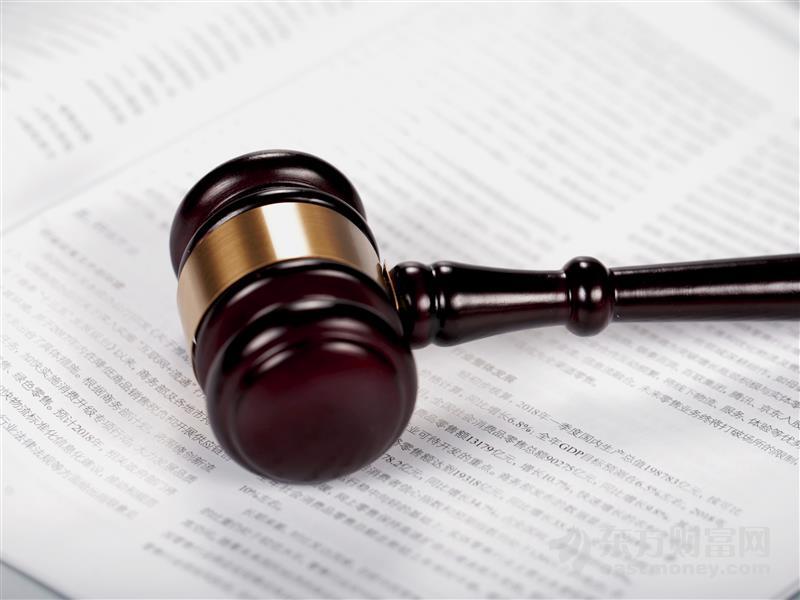 我国首部个人破产法规拟于明年3月1日起实施