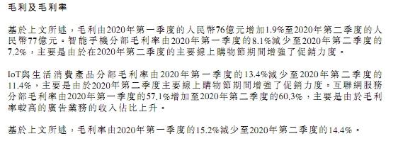 又一科技巨头要创新高!市值再次突破5000亿港元 中金目标价还能再涨50%