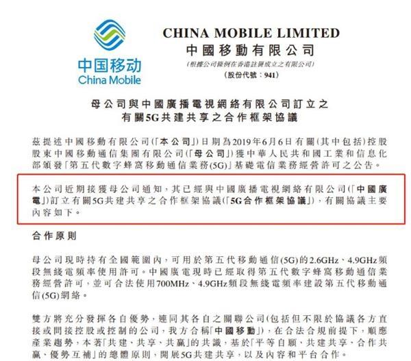 """刷屏!马云又出手 """"中国神广""""来了 概念股飙升近100亿"""