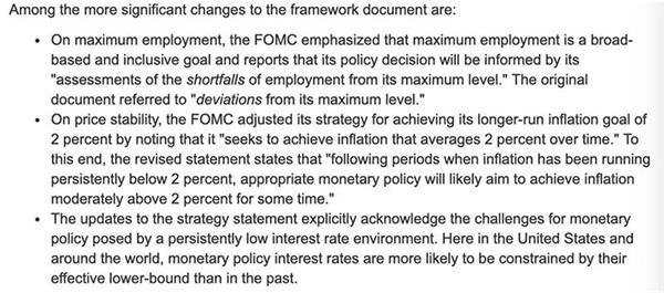 美联储昨晚宣布这件大事 欧洲央行紧跟!全球股市、外汇、金价躁动
