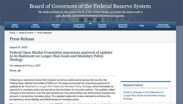 """重磅调整!美联储将实行""""平均通胀目标制"""" 允许通胀率适度高于2%!"""