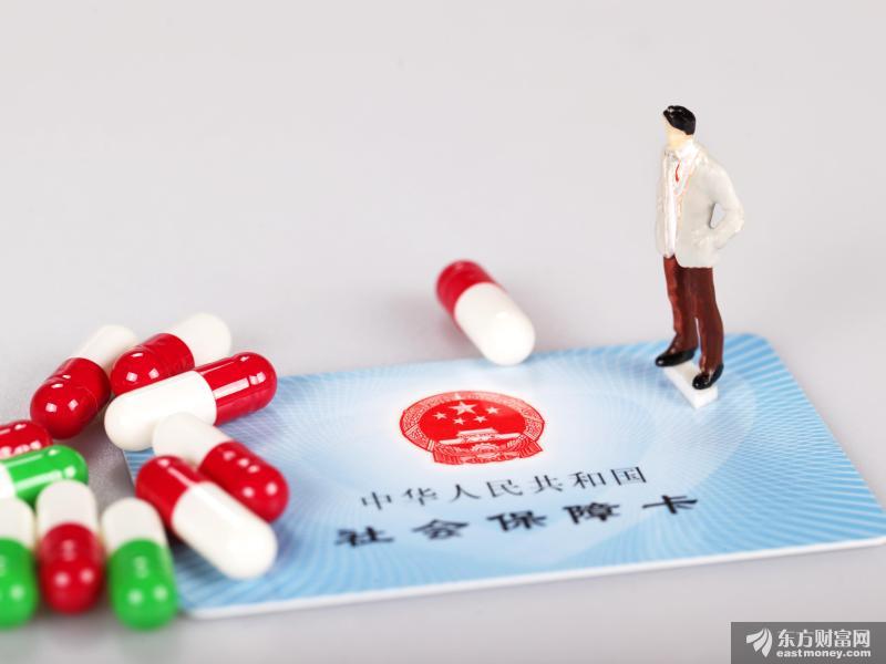 医保个人账户改革将启:门诊报销50%以上 激活8000亿沉睡资金