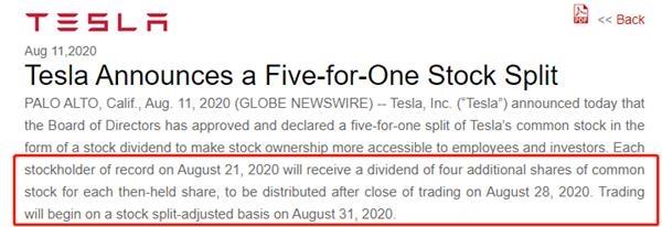 """苹果、特斯拉下周一拆股 投资者如何应对""""大变局"""""""