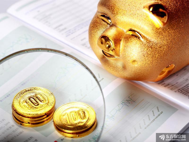 """现货黄金创历史新高!黄金ETF连续加仓!避险情绪下黄金市场升温 投资者能否""""上车""""?"""
