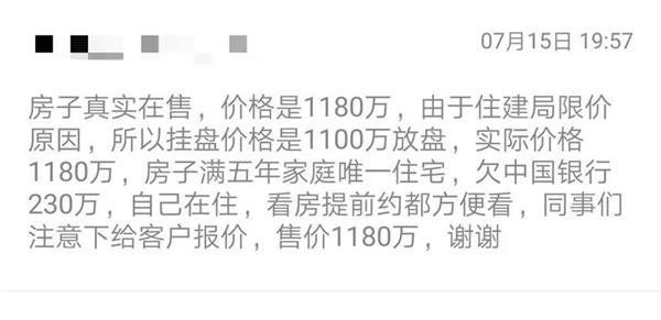 又火了!美女博士年薪156万入职华为!最新回应:在深圳也难买房