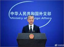 特朗普签署行政令限制中国社交媒体公司 外交部回应