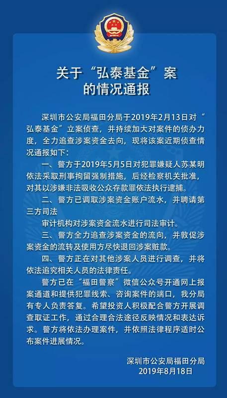 《【恒达娱乐公司】又一批私募被注销 多家上市公司踩雷、20亿基金违约!》