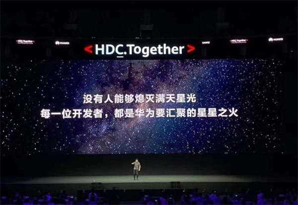 华为放大招!鸿蒙2.0开源 明年华为手机全面支持 A股关联公司受益几何?