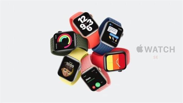 iPhone八年来首次缺席秋季发布会 苹果股价微涨 第12张