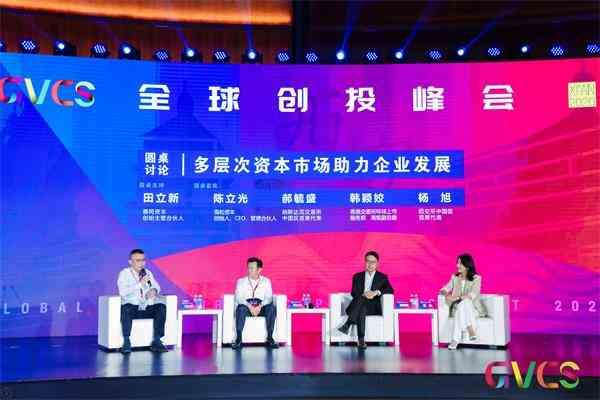 2020年中国企业应该选择哪里上市?