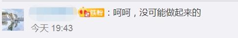 马云突然进入房地产 阿里称3年不赚钱 贝壳慌了?刚刚股价一度跌5% 网友:这是要革中介的命