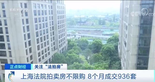 这种房子在上海火了 不限购!有的每平米贵一万元!看房者挤爆!什么情况?