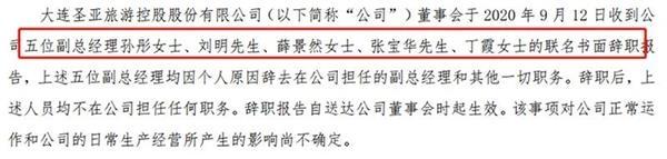 """《【煜星娱乐待遇】10年不减持!这家上市公司二股东给出A股""""最长情""""承诺》"""