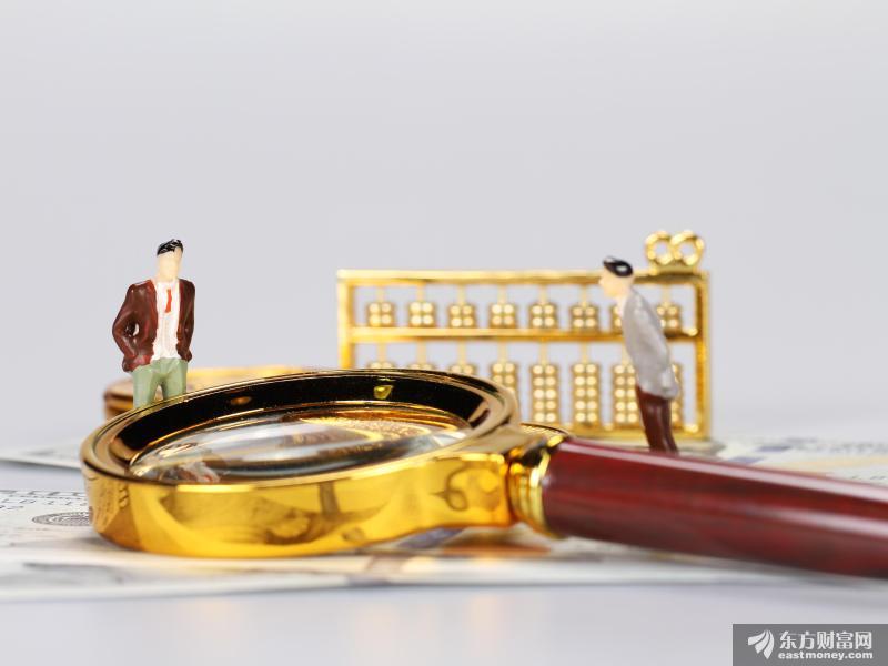 国联证券合并国金证券意向协议已签 换股比例、价格待定