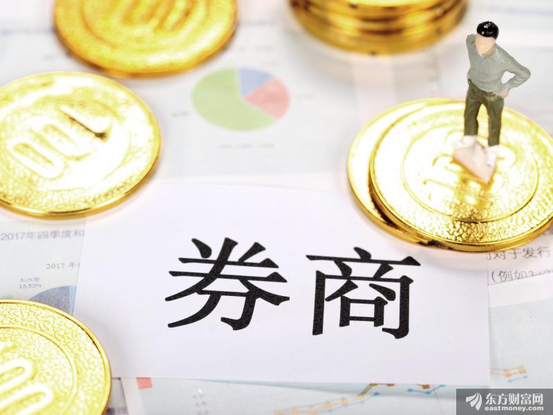 首例上市券商合并拉开序幕 国联证券筹划吸收合并国金证券