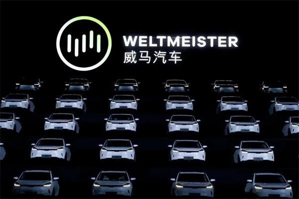 上海国资和上汽集团领头 这家车企一下子拿到了100亿!