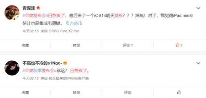 《【恒达娱乐集团】iPhone12何时发布?最快29日公布!又到逢低买入苹果时?》