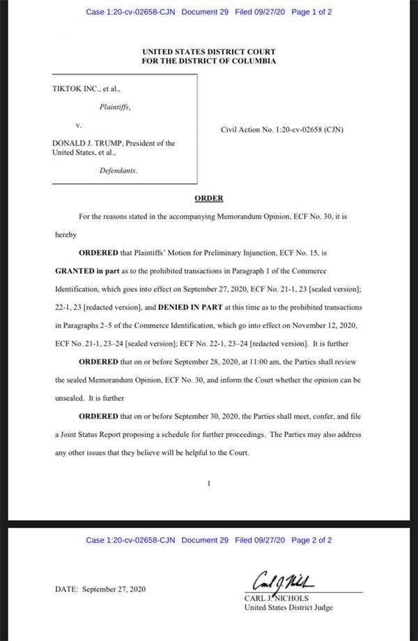 美国哥伦比亚特区地区法院叫停特朗普TikTok下载禁令