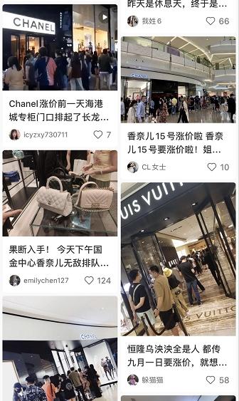 """""""晚买一天 涨价3000!""""多地奢侈品店现排队抢购 LV老板身家又创新高"""