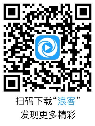 第四十四期:中国收入与财产分配