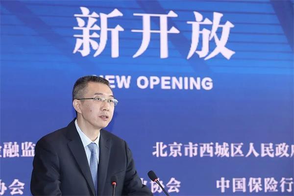 银监会副主席周亮:将引导理财、保险等各类中长期基金进入资本市场