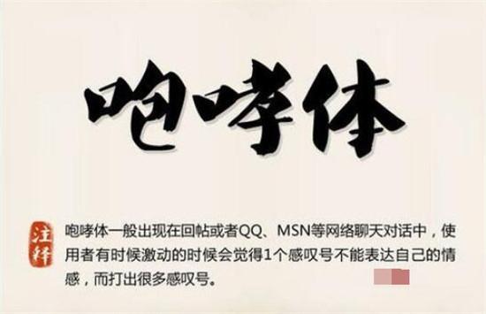 """舌尖上的中国:吃货们晒起""""舌尖""""的XX插图"""