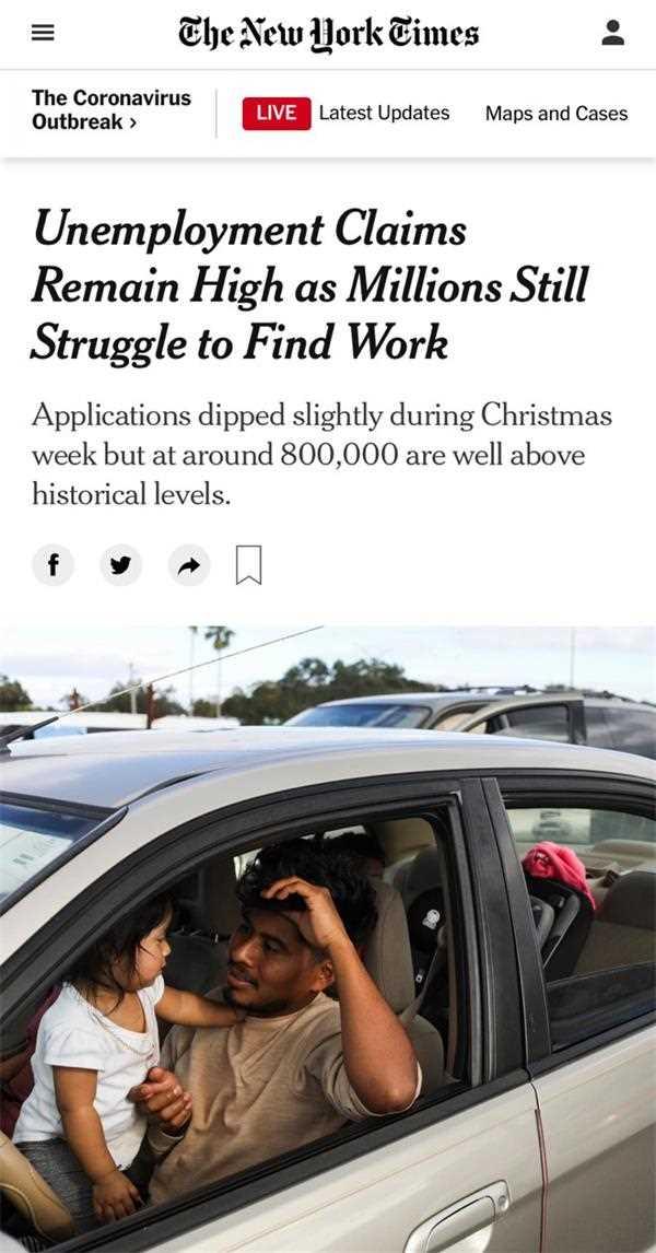 近400万美国人半年没工作 中产阶级也开始领救济粮了