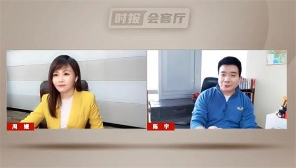 神农投资总经理陈宇:这一轮牛市将会比历史上任何一次都长