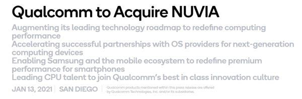 14亿美元为什么高通(QCOM.US)对这家半导体初创公司感兴趣?